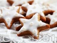 Коледни канелени сладки с какао и глазура от захарен фондан